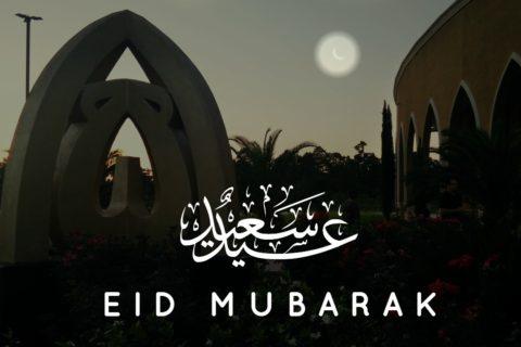 Permalink to: Eid Mubarak