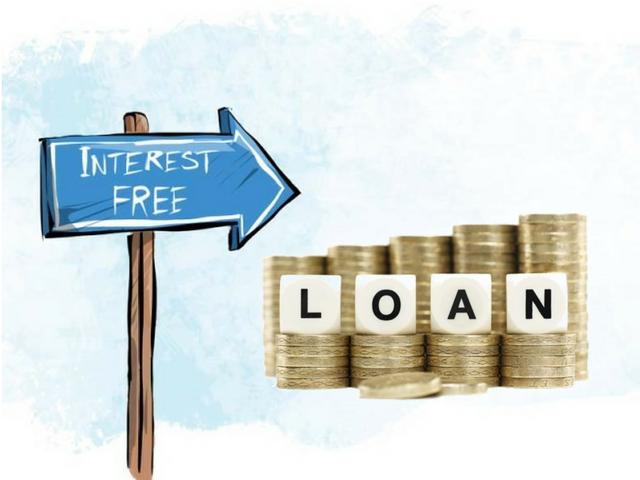 Interest Free Loan Program > Masjid AlSalam