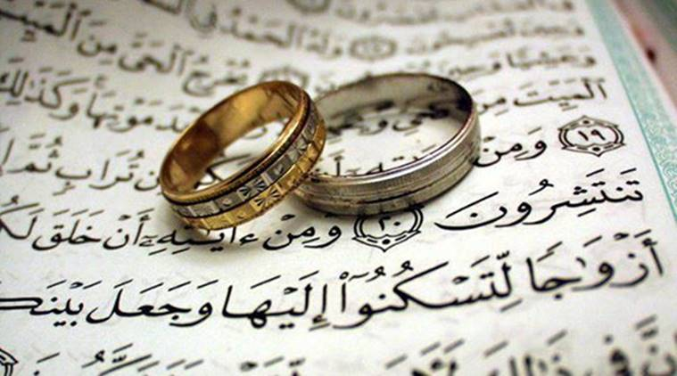 أدعيــــة تيسيــر الــزواج بــإذن الله