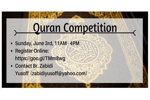 Permalink to: Quran Competition Signup