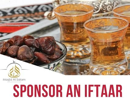 Permalink to: Sponsor an Iftaar