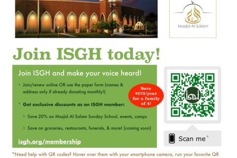 Permalink to: Become an ISGH Member