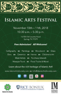 5th Annual Islamic Arts Festival
