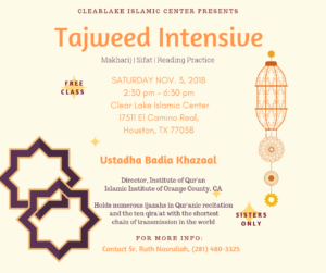 Tajweed Intensive for Sisters