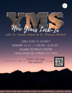 New Years Lock-In