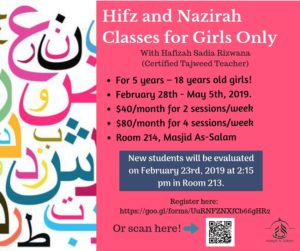 Hifz & Nazirah Classes for Girls