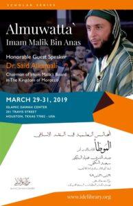 Islamic Dawaah Center - Almuwatta Course