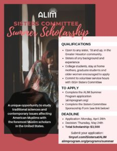 ALIM Program Scholarships for Sisters