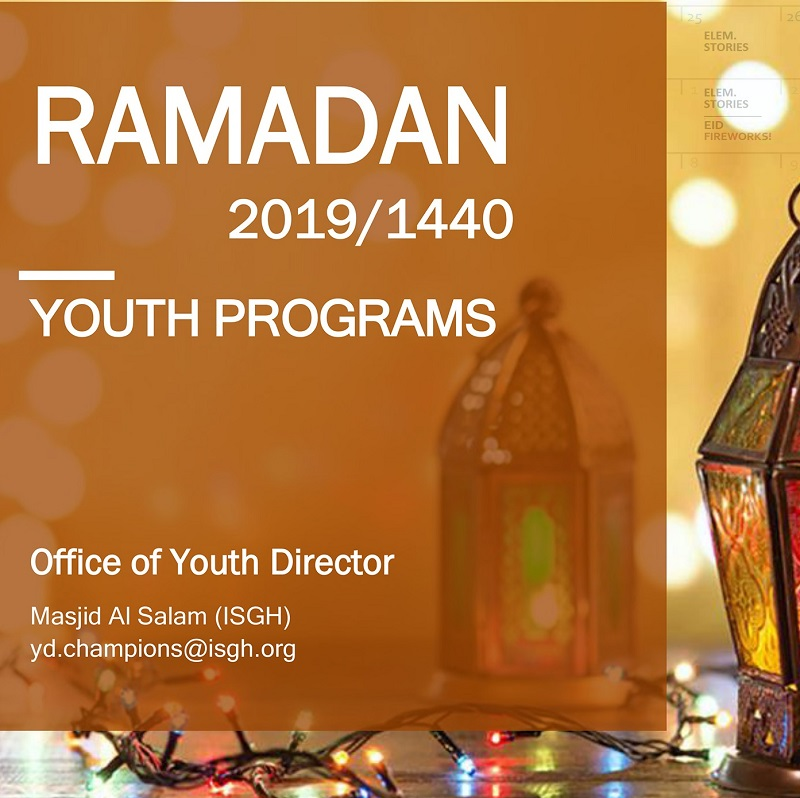 Permalink to: Featured: Ramadan Youth Programs