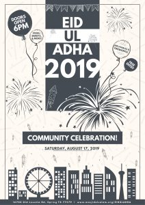 Eid-ul-Adha Community Celebration - Sat, Aug 17 @ 6PM [Rescheduled]