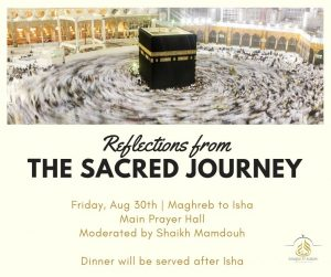 Reflections from The Sacred Journey