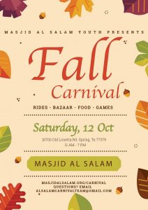 Fall Carnival 2019 - Tomorrow 10/12!