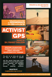 Activist GPS w/ Sh. Fahad Tasleem [Cohort 1]