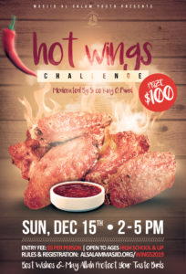 Hot Wings Challenge (Deadline: Thurs 12/12 @ 6pm)