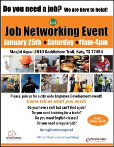 Job Networking Event