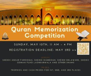 Quran Memorization Competition