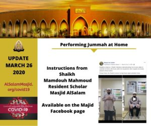 Performing Jummah at Home