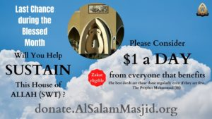 Last Chance in Ramadan to Signup for $1/Day