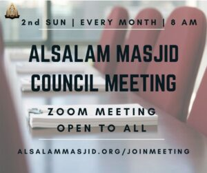 February 2021 Council Meeting