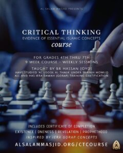 Critical Approach Certification Course (Grades 4th - 7th)
