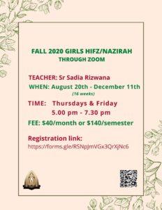 Fall 2020 Girls-only Quran Class