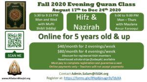 Fall 2020 Evening Quran Class
