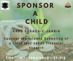 Sponsor a Child - Earn Sadaqa e Jaaria
