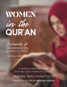 Women in the Qur'an (Limited Series) [High School Sisters]