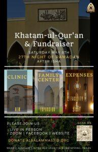 Khatam-ul-Quran & Fundraiser