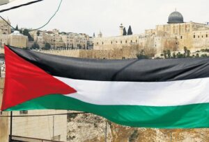 In Solidarity with the People of Palestine