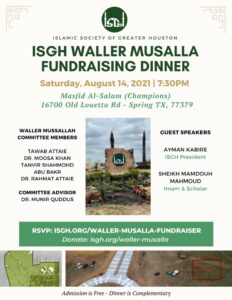 ISGH Waller Musalla Fundraising Dinner