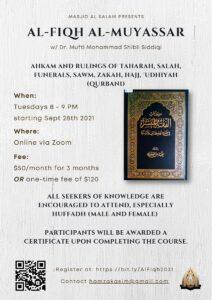 AlFiqh Al-Muyassar Class